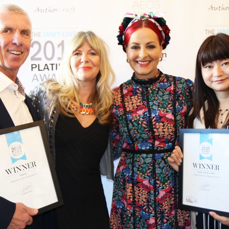 2016 Awards – All the Winners Here!